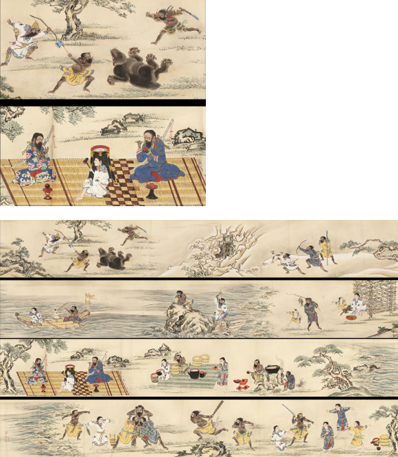 Ainu horizontal scroll