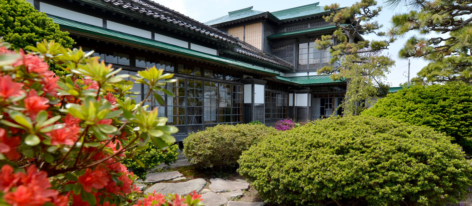 国指定重要文化財 旧相馬家住宅2