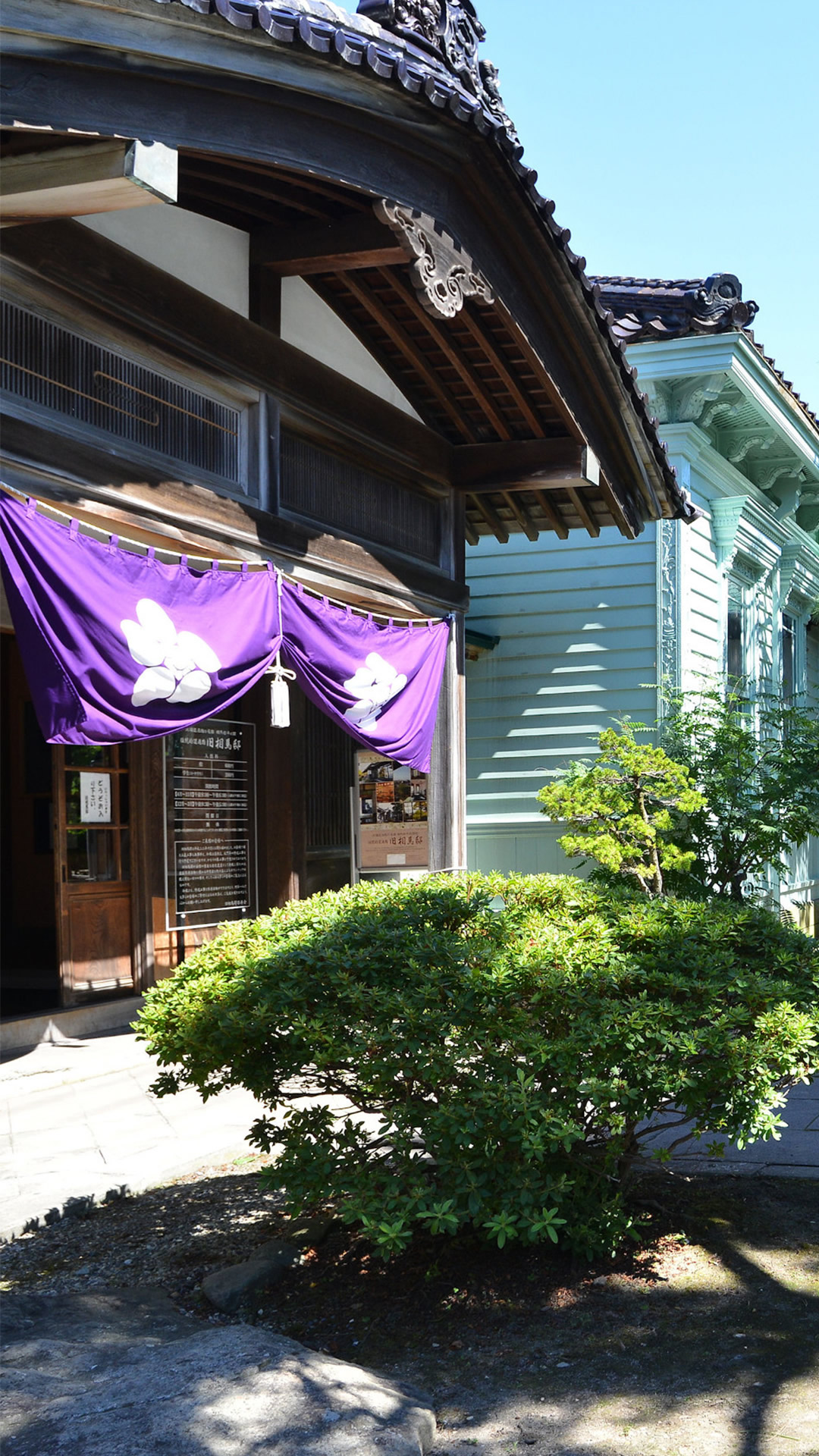 国指定重要文化財 旧相馬家住宅3